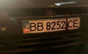 Установлен новый срок перерегистрации автотранспорта с украинскими номерами