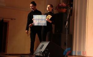 В Луганской академии культуры и искусств рассказали, какие абитуриенты имеют шанс поступить в этом году. ФОТО