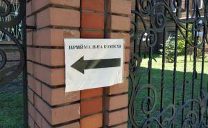 Старшеклассники Луганска могут бесплатно пройти курсы по подготовке к поступлению в украинские ВУЗы