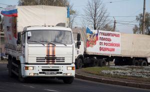 Разгрузка автомобилей очередного гумконвоя МЧСРФ началась на складах в Луганске