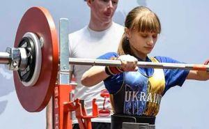 Луганская спортсменка установила мировой рекорд