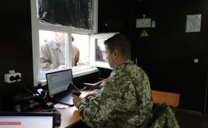 Ситуация на контрольно-пропускных пунктах въезда-выезда 03.12.2019