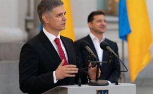 В Киеве придумали новое слово из пяти букв