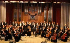 Луганская филармония приглашает на концерт современной музыки