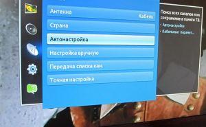 В Луганске всем пользователямТВ тюнеров стандарта Т2 настоятельно рекомендуют провести повторное сканирование каналов