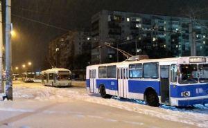Расписание северодонецких троллейбусов изменено