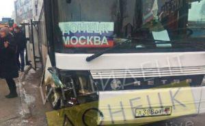 Ночью у Каменск-Шахтинска в ДТП попал автобус из Донбасса. ФОТО