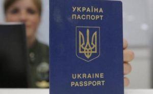 Украинцам могут запретить пересекать границу сРФ по внутреннему паспорту