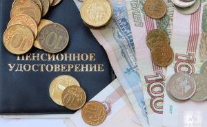 Как луганчанам с паспортомРФ оформить и получить российскую пенсию
