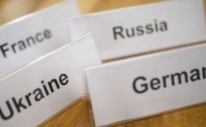 Во сколько ждать результатов переговоров Нормандской четверки сегодня