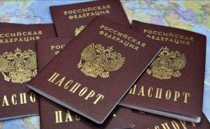 В России отчитались сколько выдали  своих паспортов в Луганске и Донецке
