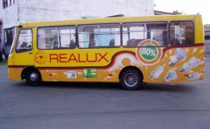 Брендирование городских автобусов