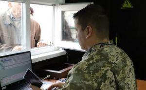Ситуация на КПВВ Донбасса утром 10декабря