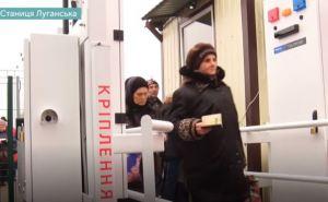 На КПВВ «Станица Луганская» установили комплекс по выявлению радиоактивных веществ
