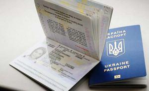 ВВР упростили выдачу паспортов для переселенцев и жителей зоны ООС