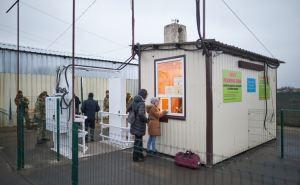 Под навесом с украинской стороны на КПВВ «Станица Луганская» нашли мертвого человека