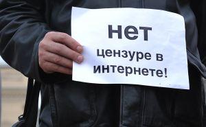 В Луганске приняли закон, который фактически узаконит цензуру в интернете