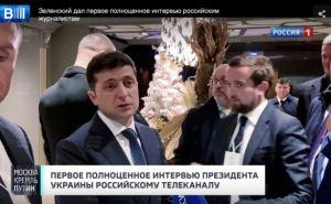 Зеленский рассказал о чем он говорил с Путиным