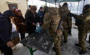 Новый порядок провоза товаров через КПВВ: На что нужно обратить внимание луганчанам