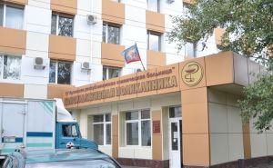 В луганской клинической больнице была эвакуация. Обнаружили подозрительный рюкзак
