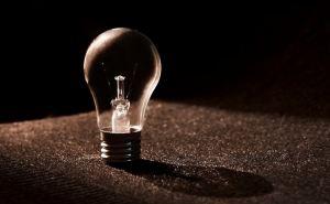 В любую минуту во всей Луганской области могут отключить свет