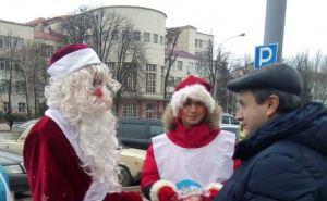 В центре Луганска Дед Мороз и Снегурочка раздавали жителям города предсказания на будущий год
