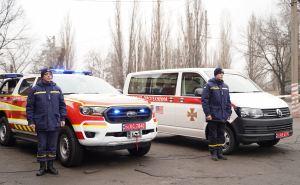 Спасатели Луганщины получили спецтехнику
