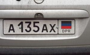 В ДНР назвали штрафы для водителей задержанных, за украинские номера, авто