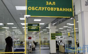 ЦПАУ Славянска расширяет перечень услуг