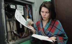С 1февраля в Луганске новые тарифы на электроэнергию для населения