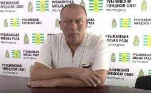 Мэра Рубежного восстановили в должности и в течении часа опять отстранили от полномочий