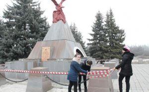 «Хорошие ребята» из Луганска помогут в ремонте комплекса «Острая могила» ФОТО