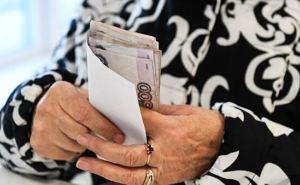 В Луганске назвали какой размер минимальной и средней пенсии с 1января
