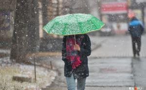 Прогноз погоды в Луганске на 22января