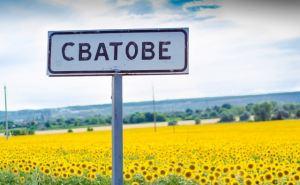 В Луганской области «перекроили» план формирования объединенных территориальных громад