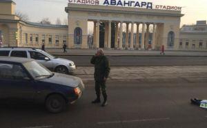 В Луганске «военный» сбил женщину на пешеходном переходе, но даже не оказал ей первую помощь. ФОТО