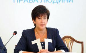В Минске заявили, что Валерия Лутковская прекращает работать в Контактной группе