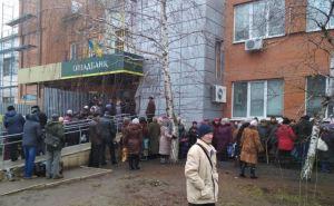 В Станице Луганской открыли новое отделение Ощадбанка