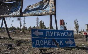 В Киеве думают как восстанавливать Донбасс после окончания войны