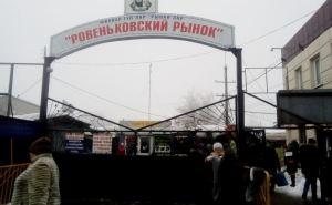 В Ровеньках горел центральный рынок. ФОТО