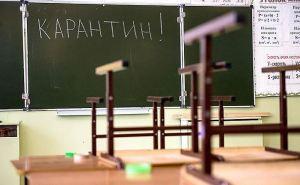 В Рубежном закрыли все школы.