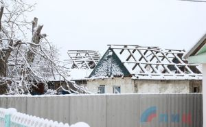 Жители прифронтовых сел не восстанавливают свои дома, опасаясь новых обстрелов. ФОТО