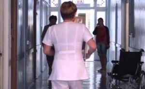 Определены опорные больницы в Луганской области