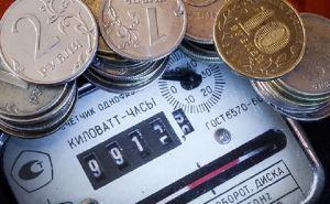 Средний уровень оплаты жителями Луганска коммунальных услуг составляет 90%