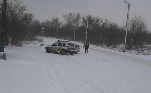 Луганщину замело снегом. Полиция сообщила где нельзя проехать, а где можно но с трудом. ФОТО