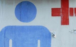 В Луганской области готовятся к борьбе с китайским коронавирусом