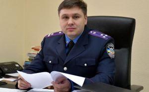 Луганчанин возглавил Государственную фискальную службу в Украине