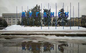 Луганские синоптики предсказали погоду на первую половину рабочей недели