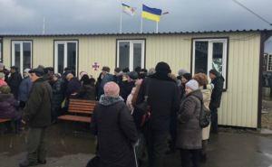 На КПВВ «Станица Луганская» появились стенды с важной информацией. ФОТО