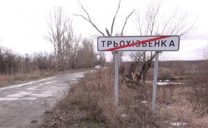 В Трехизбенке отменены занятия в школе и детском саду из-за боев